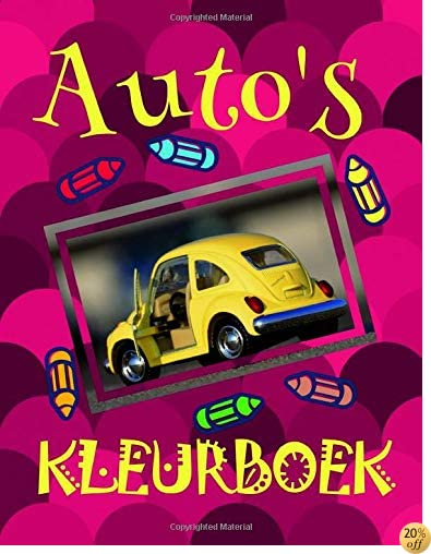TKleurboek Auto's ✎: Easy Coloring Book for Children 4-12 Year Old ✌ (Kleurboek Auto's: A SERIES OF COLORING BOOKS) (Dutch Edition)