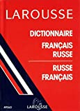 Pauliat, P.: Dictionnaire Francais-russe Russe-francais