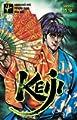 Acheter Keiji volume 4 sur Amazon
