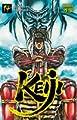 Acheter Keiji volume 14 sur Amazon