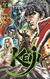 Acheter Keiji volume 18 sur Amazon