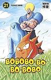 Acheter Bobobo-bo Bo-bobo volume 21 sur Amazon