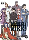 Acheter Mirai Nikki - Le journal du futur volume 12 sur Amazon
