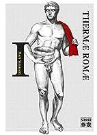 Thermae Romae Vol.1 by Mari Yamazaki