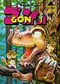 Acheter Gon (2ème édition) volume 4 sur Amazon