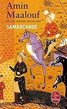 Samarcande by Amin Maalouf