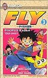 Inada, Koji: Fly, tome 3: Tous unis !!
