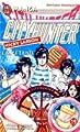 Acheter City Hunter volume 19 sur Amazon