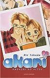 Rie Takada: Akari, Tome 2 (French Edition)