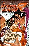 Acheter Iron Wok R volume 1 sur Amazon