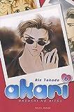 Rie Takada: Akari, Tome 6 (French Edition)