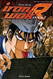 Acheter Iron Wok R volume 4 sur Amazon