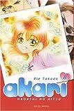 Rie Takada: Akari, Tome 8 (French Edition)