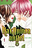 Acheter Hakoniwa Angel volume 4 sur Amazon