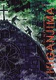Acheter Higanjima volume 18 sur Amazon