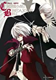 Acheter Chrome breaker volume 4 sur Amazon