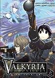 Acheter Valkyria Chronicles - Wish Your Smile volume 2 sur Amazon