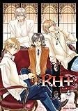 Acheter RH Plus volume 4 sur Amazon