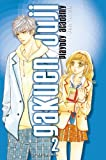 Acheter Gakuen Ouji - Playboy Académie volume 2 sur Amazon