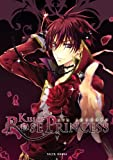 Acheter Kiss of rose princess volume 5 sur Amazon