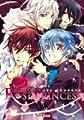 Acheter Kiss of rose princess volume 9 sur Amazon