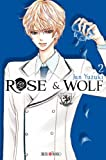 Acheter Rose and Wolf volume 2 sur Amazon