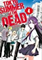 Acheter Tokyo Summer of the Dead volume 4 sur Amazon