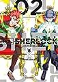 Acheter Moi Sherlock volume 2 sur Amazon