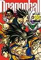 Acheter Dragon Ball Perfect Edition volume 34 sur Amazon
