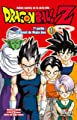 Acheter Dragon Ball Z – Cycle 7 - Anime Manga - volume 1 sur Amazon