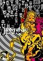 Acheter Jabberwocky volume 7 sur Amazon