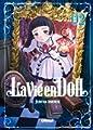 Acheter La Vie en doll volume 2 sur Amazon