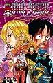 Acheter One Piece volume 84 sur Amazon