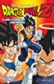 Acheter Dragon Ball Z – Cycle 8 - Anime Manga - volume 4 sur Amazon