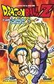 Acheter Dragon Ball Z – Cycle 8 - Anime Manga - volume 5 sur Amazon