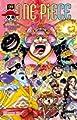Acheter One Piece volume 125 sur Amazon