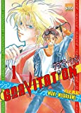 Maki Murakami: Gravitation, Tome 1 (French Edition)