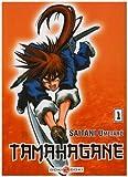 Acheter Tamahagane volume 1 sur Amazon