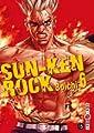 Acheter Sun-Ken Rock volume 6 sur Amazon
