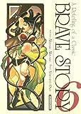 Miyabe, Miyuki: Brave Story, Tome 6 (French Edition)