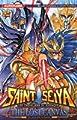 Acheter Saint Seiya - The Lost Canvas - Hades volume 12 sur Amazon