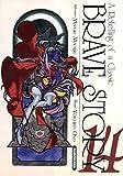 Miyuki Miyabe: Brave Story, Tome 14 (French Edition)
