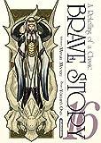 Miyuki Miyabe: Brave Story, Tome 16 (French Edition)