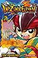 Acheter Inazuma Eleven volume 2 sur Amazon
