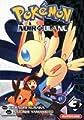 Acheter Pokémon Noir et Blanc volume 3 sur Amazon