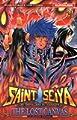 Acheter Saint Seiya - The Lost Canvas - Hades volume 21 sur Amazon