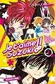 Acheter Je t'aime Suzuki volume 1 sur Amazon