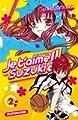 Acheter Je t'aime Suzuki volume 2 sur Amazon