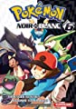 Acheter Pokémon Noir et Blanc volume 6 sur Amazon