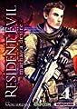 Acheter Resident Evil - Marhawa desire volume 4 sur Amazon